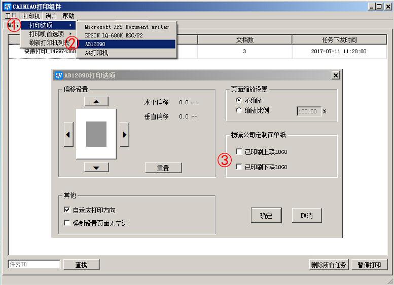 cnQ1.jpg